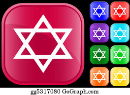 Prayer-Symbol - Judaism  Symbol
