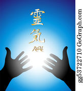 Spa - Healing Reiki Hands