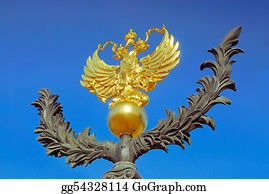 Military-Eagle-Emblem - National Emblem Of Russian Federation