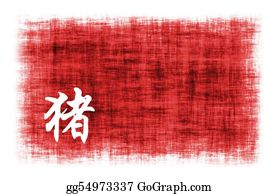 Boar - Chinese Astrology Signs - Boar
