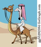 Camel - Arab And Camel