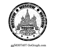 Orthodox - Moscow Stamp
