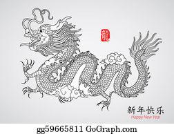Legend - Year Of Dragon.