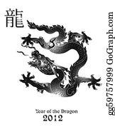 Legend - 2012 Year Of The Dragon Design. Vector Illustration