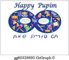 Purim - Purim Blue Mask