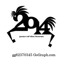 Happy-New-Year-2014 - Happy New Year 2014 Year Of Horse