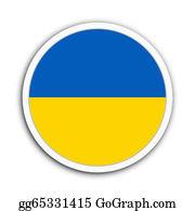 Badge - Ukraine