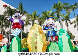 2013-Happy-New-Year-Happy-New-Year - Chinese New Year Lanters