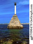 Military-Eagle-Emblem - Sunken Ships Monument In Sevastopol