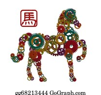 Forward - 2014 Chinese Wood Gear Zodiac Horse Illustration
