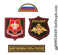 Military-Eagle-Emblem - Armed Forces Of Russia Patch Over White Background