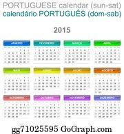 Months-Of-The-Year - 2015 Calendar Portuguese Language Version Sun ? Sat