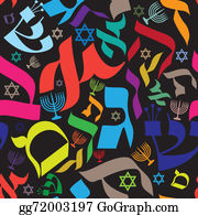 Purim - Hebrew Seamless Pattern