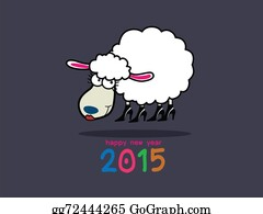 Lamb - Chinese Year Of Sheep Lamb - Illust