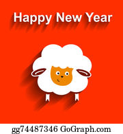 Goat-Cartoon - Symbol Of 2015. Sheep,   Element For New Year's Design. Illustration  2015 Year