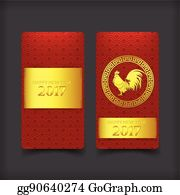 006 collection of happy chinese new year card template vector illustration eps10