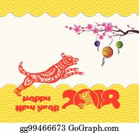 2018 chinese new year greeting card with traditionlal pattern border year of dog