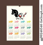 calendar 2018 tree design chinese new year the year of the dog zodiac monthly