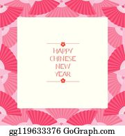 12++ New Year Clipart Border
