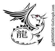ab9042ae6 Dragon Tattoo Clip Art - Royalty Free - GoGraph