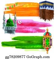 Kaaba Clip Art - Royalty Free - GoGraph