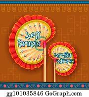 Royalty Free Vedic Clip Art - GoGraph