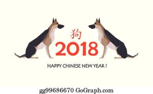 Eps illustration greeting card for chinese new year 2018 with greeting card for 2018 chinese new year with profile pair sitting dog german shepherd and hieroglyph m4hsunfo