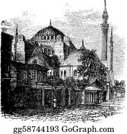 Roman Catholic Church Clip Art - Royalty Free - GoGraph