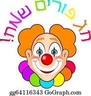Clipart: purim   Clip art happy purim — Stock Vector © scrapster #138448598