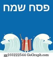 Royalty Free Hebrew Alphabet Clip Art - GoGraph