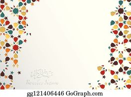 Hari Raya Cartoon Royalty Free Gograph