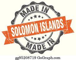 Seal Of Solomon Clip Art - Royalty Free - GoGraph