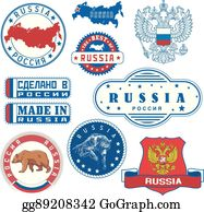 Russian Imperial Eagle Clip Art - Royalty Free - GoGraph