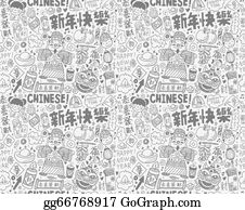 Seamless Doodle Chinese New Year Pattern Background